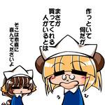 2014夏コミお礼.jpg