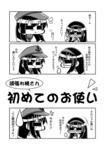 暁(モノクロ表紙)_表紙.jpg