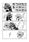 暁(モノクロ表紙)_p3.jpg