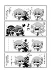 暁(モノクロ表紙)_p5.jpg